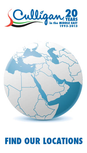 Culligan Middle East Locations - Culligans