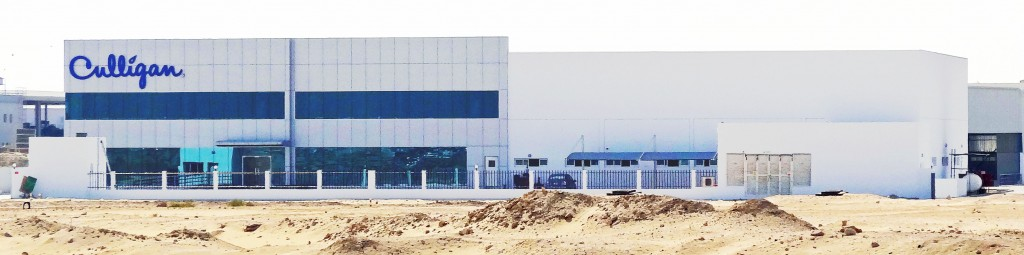 Culligan_Middle_East_factory